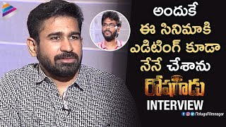 Vijay Antony Reveals Unknown Facts about Roshagadu | Roshagadu Team Interview | Nivetha Pethuraj