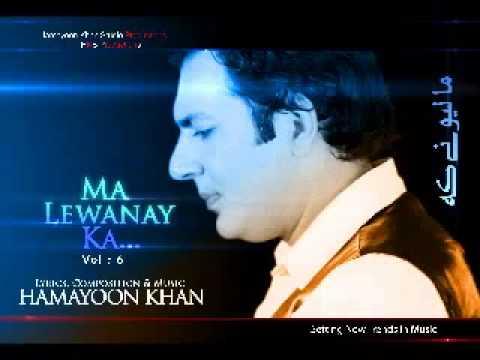 Hamayoon Khan Sparlay Da Malakand Sandara video