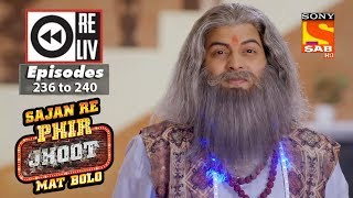 Weekly Reliv - Sajan Re Phir Jhoot Mat Bolo - 23rd April  to 27th April 2018 - Episode 236 to 240