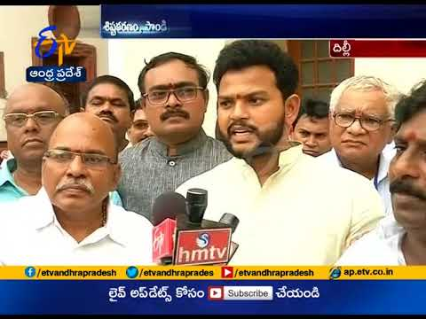 MP Rammohan Naidu Meets Central Minister Thawar Chand Gehlot