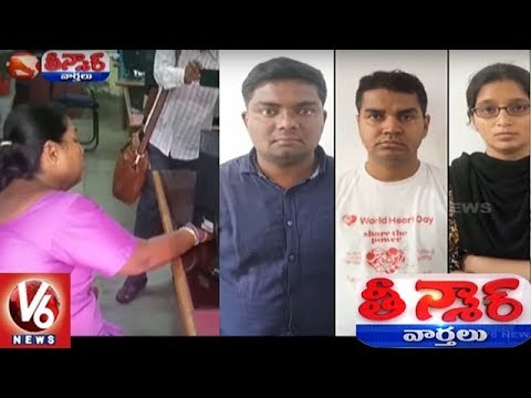 Six Member Gang Of Fake ACB Officials Arrested In Hyderabad | Teenmaar News