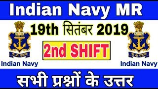 Indian Navy MR Today Exam Analysis 2nd Shift 19 September | navy mr question paper