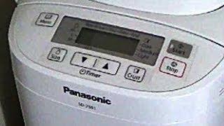 How to make bread using Panasonic SD-2501 Breadmaker