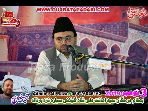 Zakir Syed Ali Baqir Nqvi | 3 November 2019 | Barnala Azad Kashmir || Raza Production