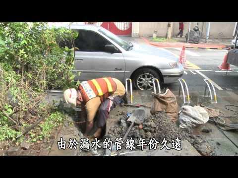 大愛-發現-20150131 自來水的世界
