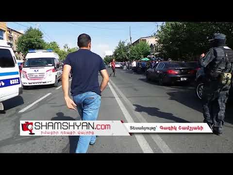 Արտակարգ դեպք Երևանում. բիլիարդանոցներից մեկում քաղաքացի է պատանդ վերցվել