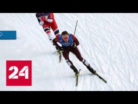 Дневник Зимней Олимпиады-2018. 21 февраля - Россия 24