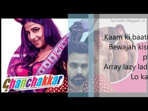 Lazy Lad lyrics - Ghanchakkar