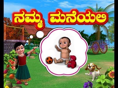 Namma Maneyali - Kannada Rhymes 3D Animated