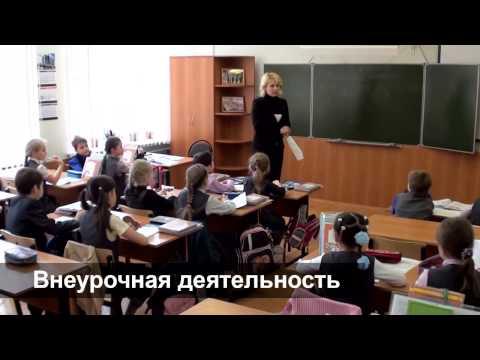 Видеопрезентация Гимназии № 23 (Саранск).avi
