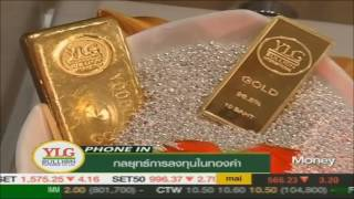 Gold Outlook by YLG 04-07-60