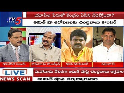 గట్టిగా మాట్లాడితే లోపలేస్తారని జగన్ భయపడుతున్నారు-కూన రవికుమార్ | News Scan | TV5 News
