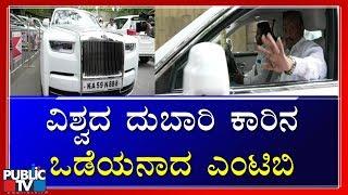 MTB Nagaraj Purchases Rolls-Royce Phantom For Whopping 12.75 Crores
