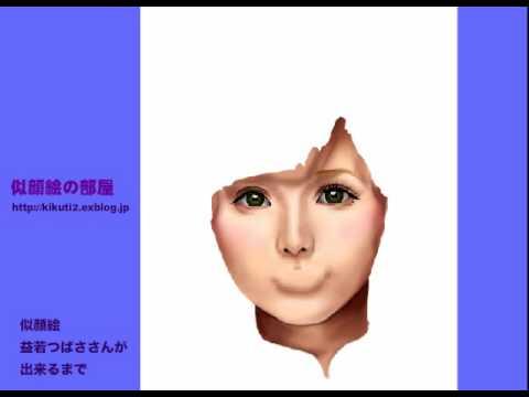 http://i.ytimg.com/vi/ccfH2Nlwsa4/0.jpg
