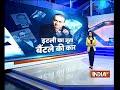 PNB fraud case:  Big confession in Nirav Modi case MP3
