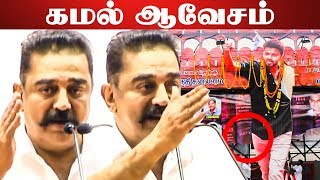 SARKAR Issue: Kamal Haasan Reaction