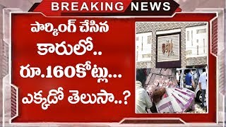 IT Raids on SPK Construction Company | Rs.160Cr and 100kgs Gold Recovered | Top Telugu Media