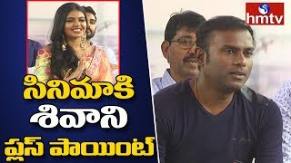 Anoop Rubens Speech @ 2 States Telugu Movie Launch | Adivi Sesh | Sivani Rajasekhar | hmtv