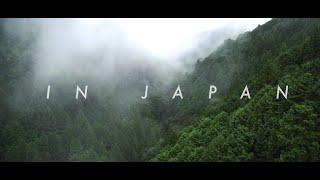 INCREDIBLE BEAUTY OF JAPAN/2015