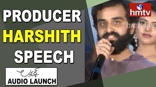 Director Harshith Speech | Lover Audio Launch | Raj Tarun and Dil Raju | hmtv