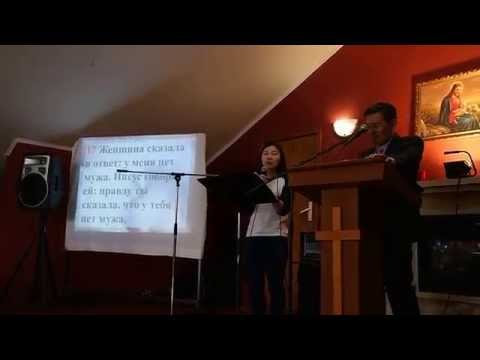 Воскресение, Константин Никольский - Dependence