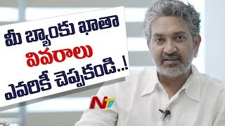 SS Rajamouli Ad | Beware Of OTP Frauds | Hyderabad Cyber Crime Police Short Film | NTV