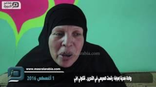 مصر العربية | شاهد.. والدة ضحية إمبابة توجه رسالة للسيسي: