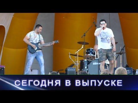 Борисоглебск Сегодня 23 июня 2017 года