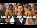 God Allah Aur Bhagwan Krrish 3 Full Video Song Hrithik Roshan Priyanka Chopra Kangana Ranaut mp3