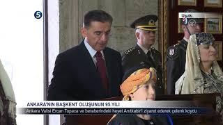 Ankara'nın Başkent Oluşunun 95  Yılı