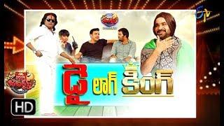 Extra Jabardasth | 14th December 2018 | Full Episode | ETV Telugu