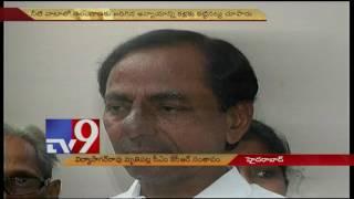 Vidyasagar Rao death - KCR pays homage