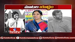 Pawan Kalyan Comments on Lokesh | Paritala Sunitha and Somireddy Response | hmtv