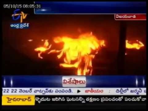 Heavy Fire Accident In Automobiles Shop In Vijayawada; Rs 1 Cr Worth Burnt Into Ashes