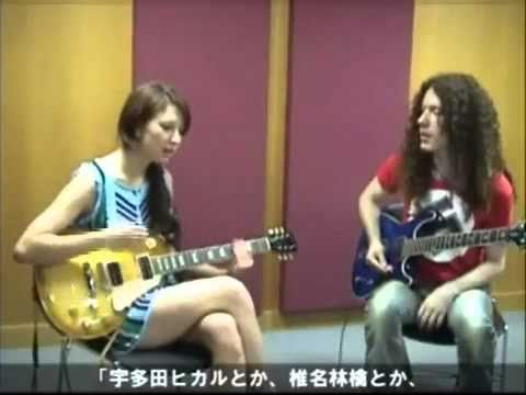 Marty Friedman flirtin' Leah Dizon