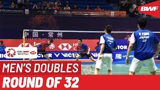 R32 | WS | Soniia CHEAH (MAS) vs. TAI Tzu Ying (TPE) [2] | BWF 2019