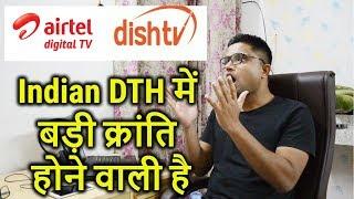 Jio को हराने के लिए Airtel ने लिया बड़ा कदम | Airtel Digital TV और Dish TV अब बनेंगे इंडिया में No1