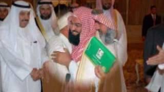 Shaikh Abdulrahman Alsudaes_Photo albom- Al- Ghashiyah