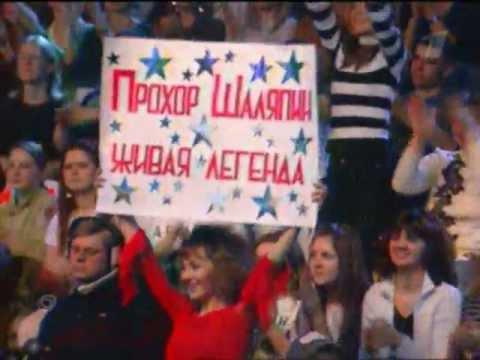 Прохор Шаляпин и Надежда Кадышева - Ветреный день