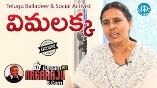 Telugu Balladeer and Social Activist Vimalakka Full Interview || మీ iDream Nagaraju B.Com #36
