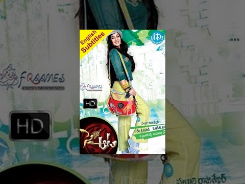 Chanti songs free download telugu
