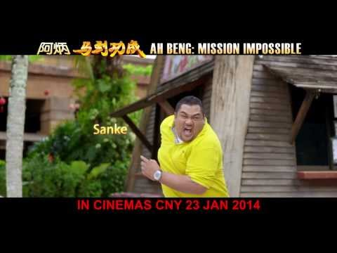 Watch Ah Beng: Mission Impossible (2014) Online Free Putlocker