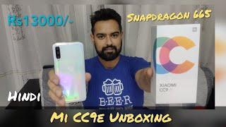 Hindi| Xiaomi CC9e/Mi A3 Unboxing with Snapdragon 665