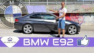 BMW e92 - Елегантен спортист | BG Cars United