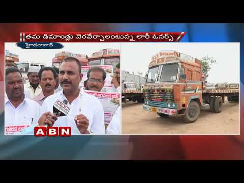 All India truck owners association 2nd protest in Hyderabad