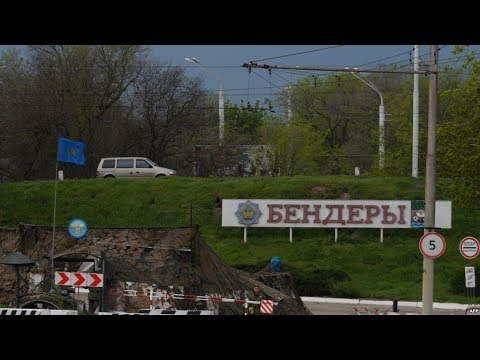 Генассамблея ООН призвала Россию вывести войска из Молдавии / Новости