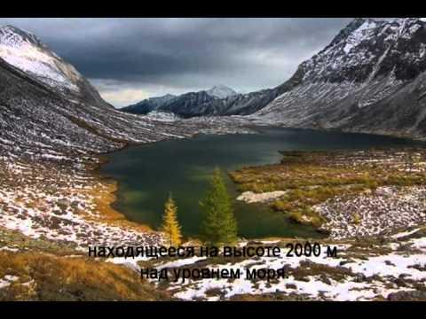 Национальный парк Тункинский