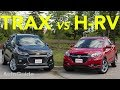 2017 Chevrolet Trax vs 2017 Honda HR-V