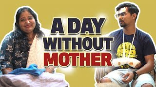 A DAY WITHOUT MOTHER   Aashqeen