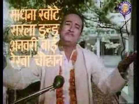 Jai Jai Narayan Narayan Hari Hari - 3 - Satyajeet & Asit Sen...